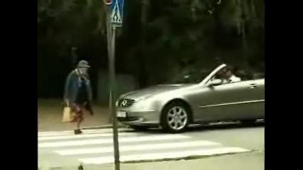 Ядосана баба задейства airbag.