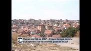 Писмо на ОД на МВР - Стара Загора, осуети събарянето на незаконни ромски къщи