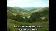 Saban Saulic - Ti Me Varas Najbojie Превод