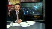 Памет българска - Васил Левски 19.02.2011 (част 5)