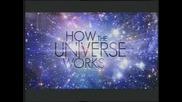 Как фунционира Вселената - Звездният човек