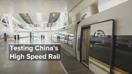 We Tested Cool Transport: The world's longest high speed rail