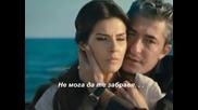 Dila ♥ Rıza - Не мога да те забравя ... превод (stathis Ksenos - Na Se Kseperaso)