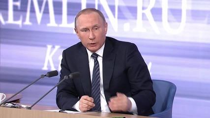 Путин: Не сме казвали, че нямаме хора в Източна Украйна