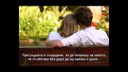 """""""moita Sadba"""",s avtorski tekst,na Valentina Atanasova 0898363130"""