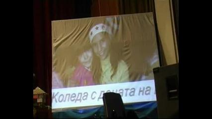 Познавам ли моята България? - Стамболийски 12.06.2011 - Част 2
