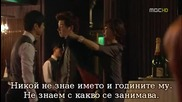 Бг субс! Me Too Flower / И аз съм цвете (2011) Епизод 4 Част 1/4
