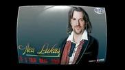 Aca Lukas - 2012 - Ti si moja bolna rana (hq) (bg sub)