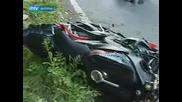 Инцидент С Пистови Мотори