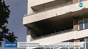Пожар избухна в най-голямата болница в Пловдив