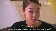 [bg sub] Искам романтика / I need romance 15 2/3