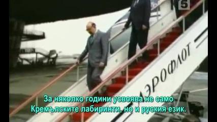 Животът на Тодор Живков 2
