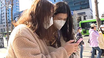 В Южна Корея всеки може да разбере къде са обикаляли заразените
