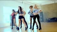 Paradiso Girls - Who's My Bitch ( Високо Качество )