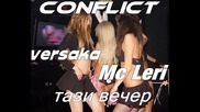 Versaka feat: Mc Leri-тази вечер (conflict)