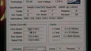 как да си направиш процесора по - бърз