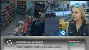 Продавачка се бори с нагли крадци
