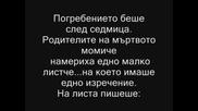 Sad Story...;(