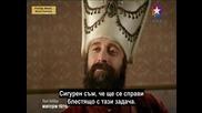 Великолепният век - еп.46/1 (bg subs)
