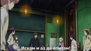 Ao no Exorcist - 07 bg