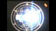 Железният алхимик - еп. 21 Бг аудио - Част 1 Full Metal Alchemist