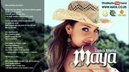 Maya - Laka Meta - (Williamstown LakAmerikano Radio Mix Official)