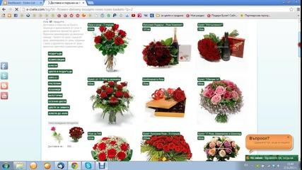 Доставка на букети от рози в България
