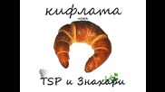 Tsp ft. Знахари - К.и.ф.л.а.-та