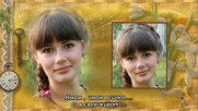 Perica Puric - Imam sve_превод