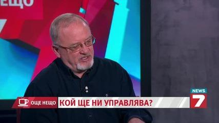 tv7 news Още нещо (06.10.2014) 11.16