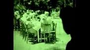 Беинса Дуно - филм от 1944 г.