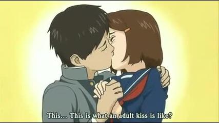 Първата целувка