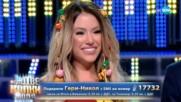 Гери-Никол като Shakira -