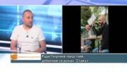 """Ради Георгиев представя дебютния си роман """"Стажът"""""""