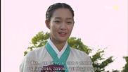 Arang and The Magistrate / Аранг и Магистратът (2012) - Е19 част 2/4