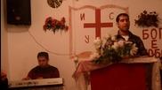Проповд брат Бека