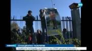 РАЗКРИТИЯ: Високопоставени служители в Либия са заразили стотици деца с ХИВ