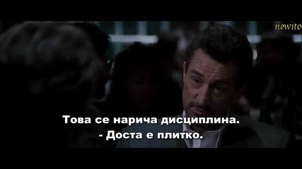 Жега - Heat (1995) 4/7