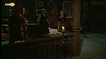 Страстната неделя (1979)