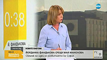 Фандъкова и Манолова в предизборен дебат по NOVA