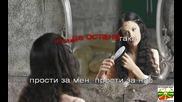 Мариана Попова - Остави Ме Да Плача ( Карaoke )