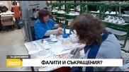 """В """"Здравей, България"""" на 18 декември очаквайте"""