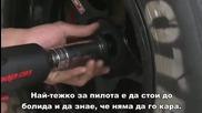 Engine (двигател) - ep06