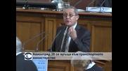 Депутатите отново спориха за Авиотряд 28