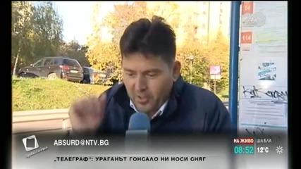 Пълен абсурд: Пешеходци рискуват живота си на автобусна спирка - Здравей, България (21.10.2014)