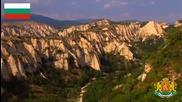 Красотата на българската природа в H D