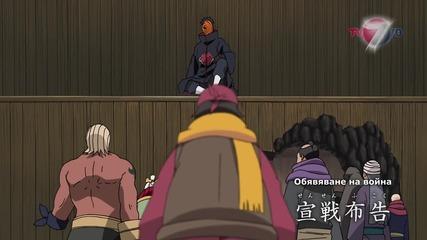 Naruto shippuuden 205 bg subs Високо качество