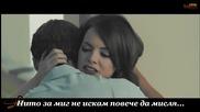 Antonis Remos - Не се връщай- Min Ksanartheis(превод)