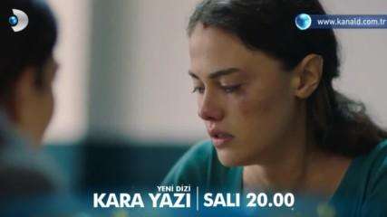 Черна история 1 Епизод Премиера 2 - Kara Yazı Bölüm Fragmanı - 2