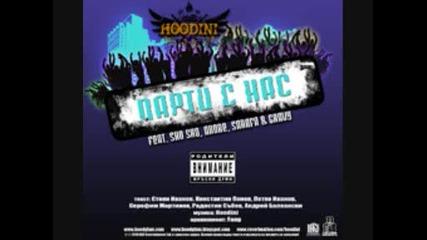 Hoodini feat. Shosho, Sarafa, Andre & Gravy - Party S Nas